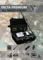 delta all target finder